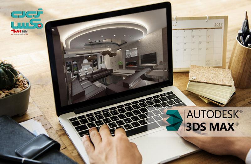 slider 3d slider 3dmax 8 - آموزش تری دی مکس   3D Max