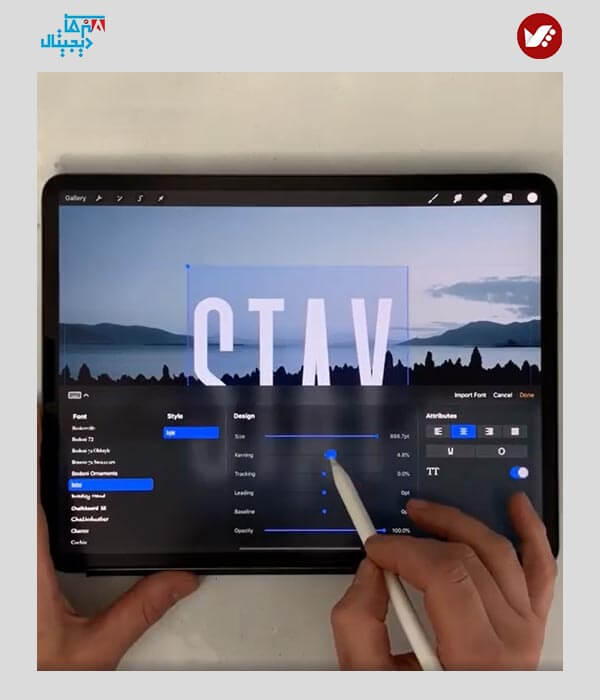 digital painting online class 12 - آموزش آنلاین نقاشی دیجیتال | آموزش مجازی دیجیتال پینتیگ