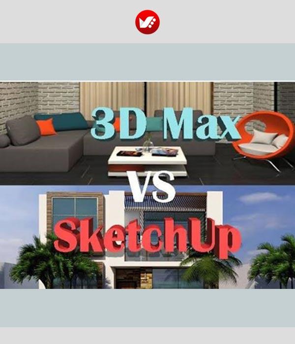3dmax sketch 14 - اسکچ آپ یا تری دی مکس