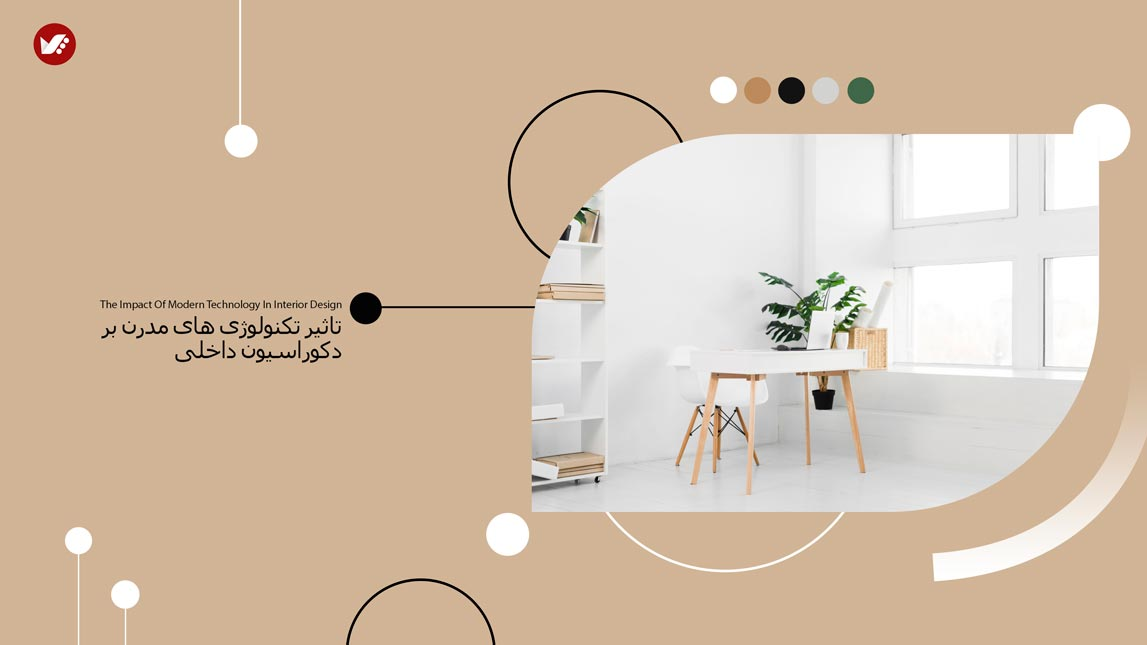 impact of tech on decorasion banner - تاثیر تکنولوژی های مدرن بر دکوراسیون داخلی