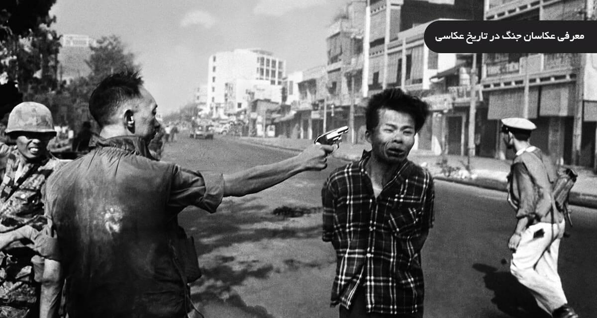 war photography banner - معرفی عکاسان جنگ در تاریخ عکاسی